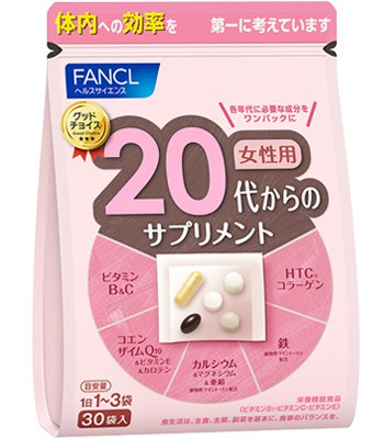 Japan buyer - FANCL 女性20代八合一綜合維生素-30袋入