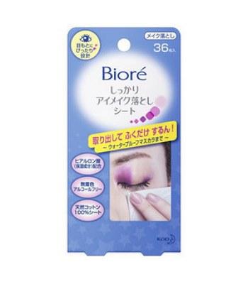 Biore - 眼部專用深層卸妝棉 ( 攜帶包 )-36枚
