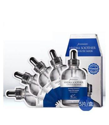 A.H.C - 三代面膜-B5玻尿酸保濕(盒裝)-藍-5片