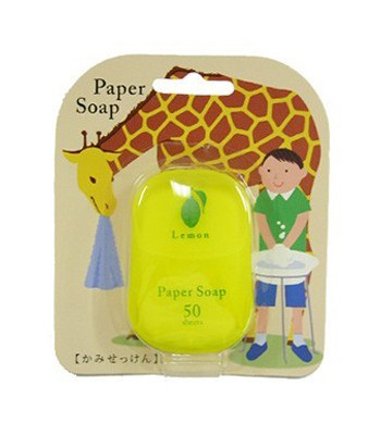 Charley - 紙香皂(50枚)