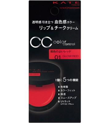 KATE - CC多機能潤彩唇頰霜