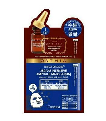 Coreana - 塗抹式肉毒杆菌面膜保濕安瓶面膜-10片