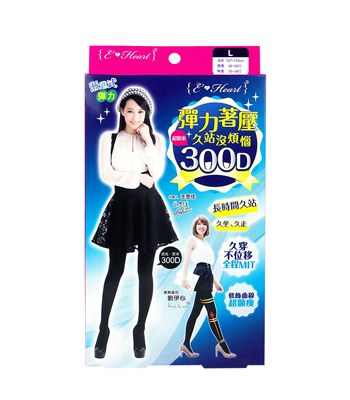 E.Heart - 美腳宣言300D超緊束彈力顯瘦褲襪