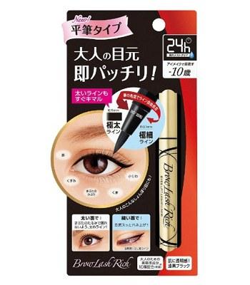 BCL - EX亮眼24h平筆型眼線液-純淨黑-32ml