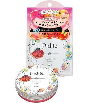 pdc - Pidite遮瑕防曬蜜粉餅