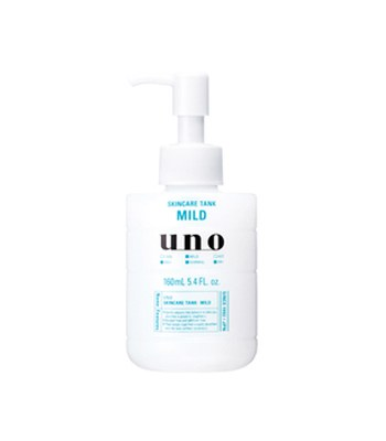 SHISEIDO - 俐落至上機能水(敏感)-160ml