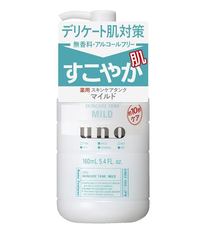 SHISEIDO 資生堂開架 - 俐落至上機能水(敏感)  - 160ml