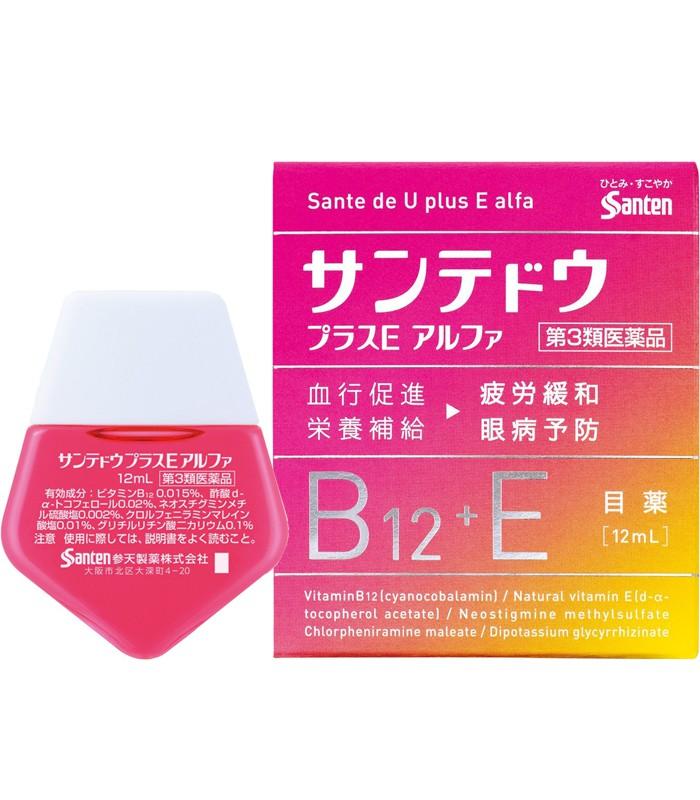 Eye drops - Sante日本參天 維生素B12+E眼藥水(粉紅)-12ml