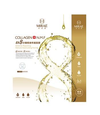 Mirae - 未來美8分鐘極速修護面膜-5片