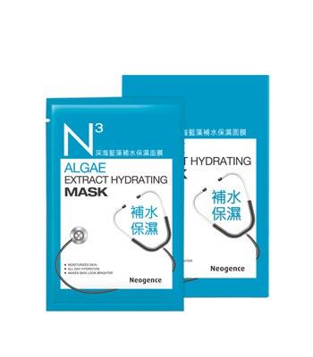 Neogence - 深海藍藻補水保濕面膜-10片