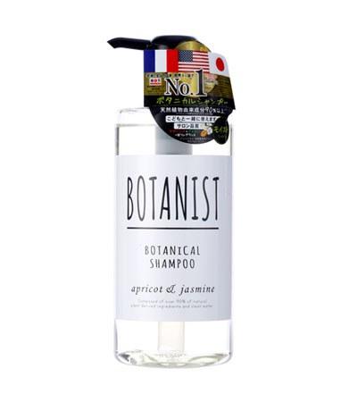 BOTANIST - 植物性洗髮精(黑蓋保濕型)-杏桃茉莉香-490ml