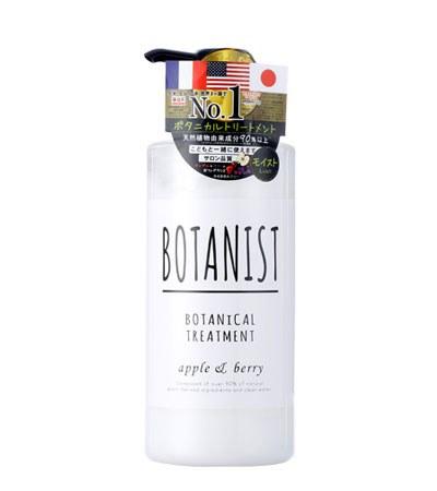 BOTANIST - 植物性潤髮乳(黑蓋保濕型)-甜蘋莓果香-490ml
