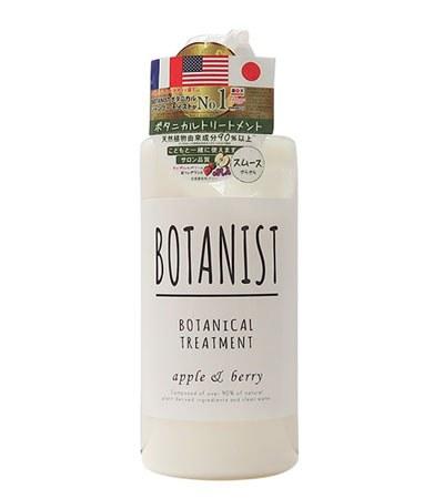 BOTANIST - 植物性潤髮乳(白蓋柔順型)-甜蘋莓果香-490ml