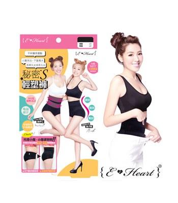 E.Heart - 秘密S輕塑褲