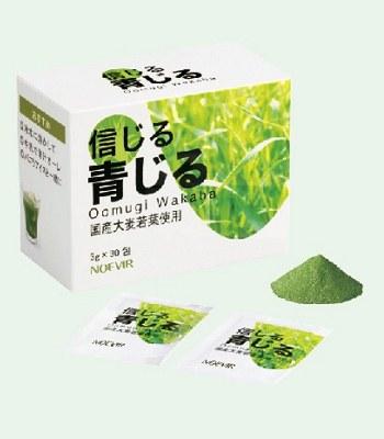 NOEVIR - 大麥若葉青汁-90g
