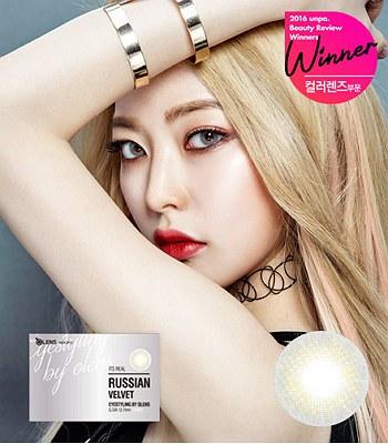 Korea buyer - OLENS   Russian 月拋 俄羅斯娃娃系列 Velvet GRAY 紫羅蘭灰