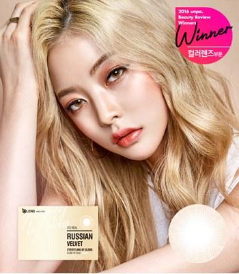 Korea buyer - OLENS   Russian 月拋 俄羅斯娃娃系列 Velvet Brown 紫羅蘭棕