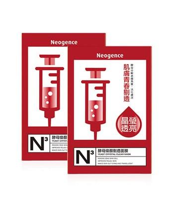 Neogence - 酵母煥顏剔透面膜-10片