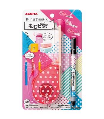 Japan buyer - Zebra 防水手寫標籤貼組(含標籤貼+膠台+專用筆)-1組
