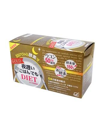 Japan buyer - 新谷酵素果蔬夜間酵素- GOLD王樣限定版-5粒*30袋/盒