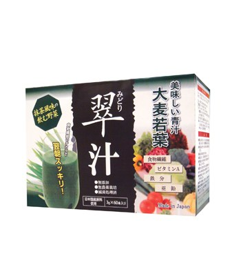 MYHUO Sundries - 翠汁大麥若葉青汁-3g*60包