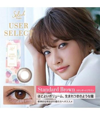 FAIRY - User Select 彩色日拋隱形眼鏡 - 經典棕