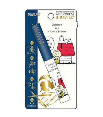 Japan buyer - 日本限定SNOOPY攜帶式剪刀