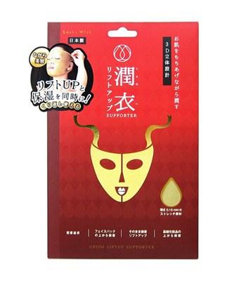KAI - 3D臉部護膚輔助面罩-1入