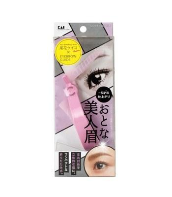 KAI - 美人眉修眉板- 逆齡彎眉-1入