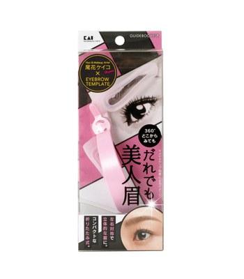 KAI - 美人眉畫眉板- 自然微挑眉-1入