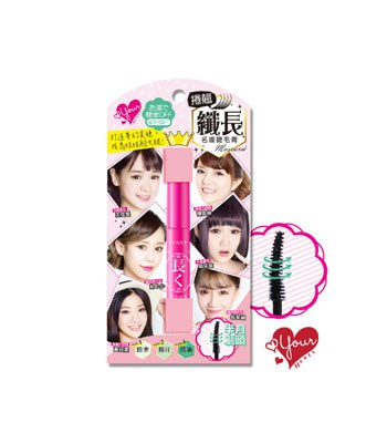 MYHUO Makeup Collection - YourHeart  纖長捲翹名媛睫毛膏-6ml