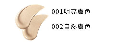 KOSE 高絲專櫃 - 雪肌精 透亮煥白CC霜 - 30g