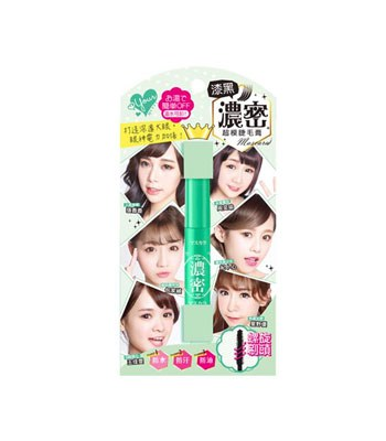 MYHUO Makeup Collection - 【YourHeart】漆黑濃密超模睫毛膏-6ml