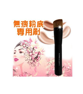 MYHUO Makeup Collection - 妝感UP!無痕131粉底刷-1入
