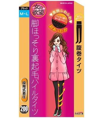Japan buyer - 女の慾望200D高腰發熱保暖打底褲