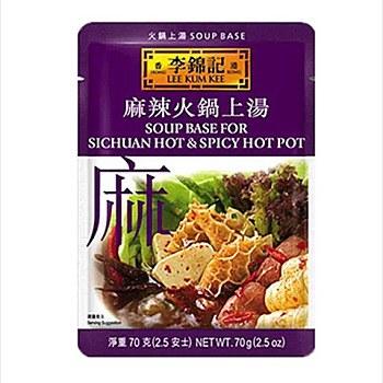 HongKong buyer - 李錦記火鍋上湯