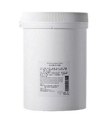 BIOCHEM - BC柔嫩淨白軟膜-500g