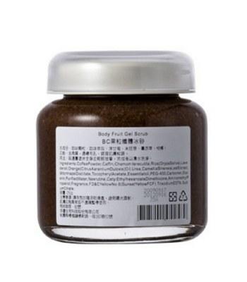 BIOCHEM - BC果粒纖體冰砂-250g