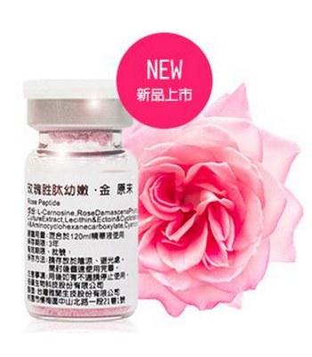 BIOCHEM - 全方位密集修護 玫瑰胜肽幼嫩•金 原末-1g