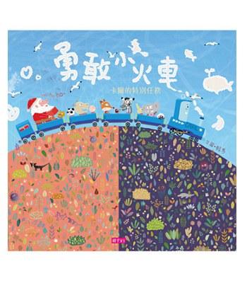 Books-Mom and Baby - 勇敢小火車:卡爾的特別任務(加贈劇場版故事CD)-1本