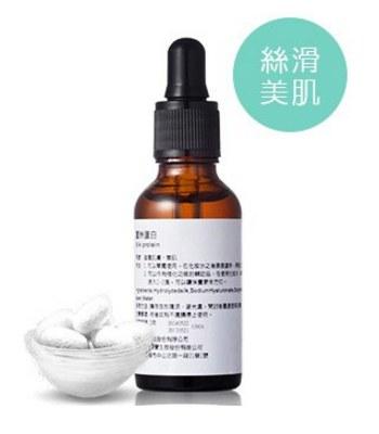 BIOCHEM - 絲滑美肌 蠶絲蛋白-30ml