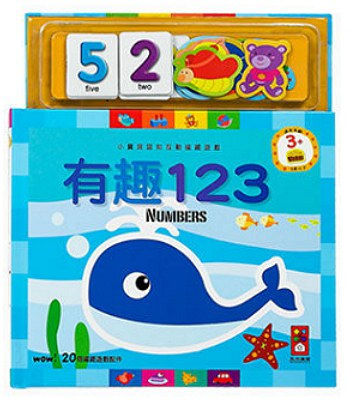 Books-Mom and Baby - 有趣123:小寶貝認知互動磁鐵遊戲-1本