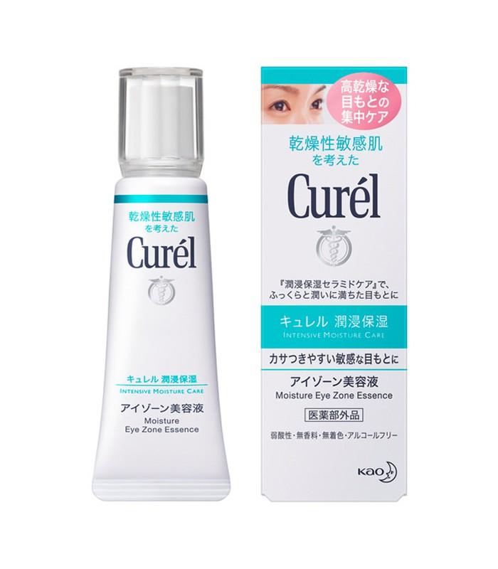 Curel - 潤浸保濕眼部精華-20g