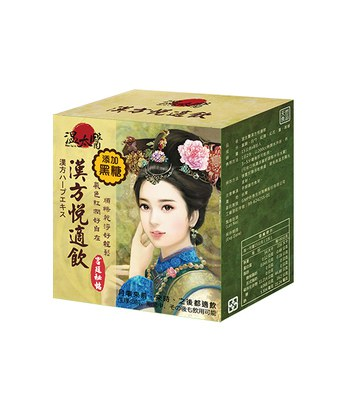 MYHUO Sundries - 溫太醫漢方悅適飲(添加黑糖)-8入