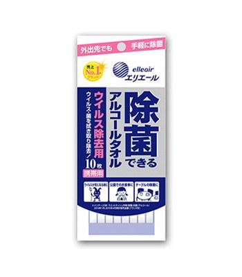 elleair - 抗菌濕紙巾攜帶包(加強版)-10入