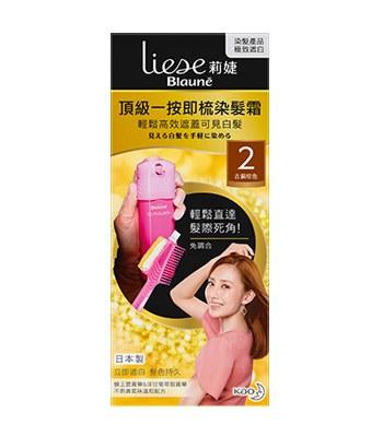 Liese - 頂級一按即梳染髮霜