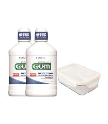 LION - GUM潔齒液二入保鮮盒組合-1組