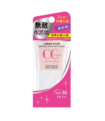 MYHUO Makeup Collection - UNT 輕裸隱形CC霜-40ml