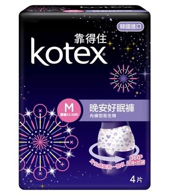 Kotex - 晚安好眠褲M號-4片/包