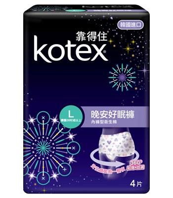 Kotex - 晚安好眠褲L號-4片/包